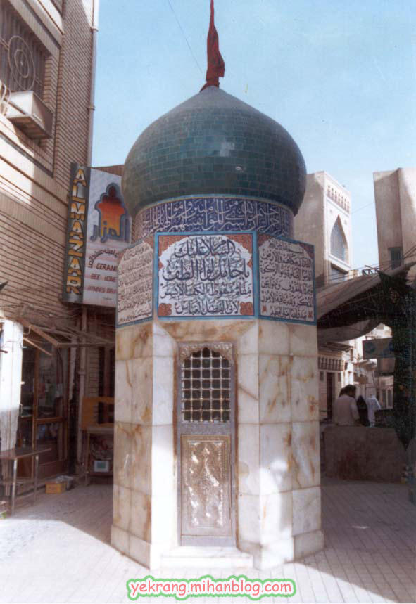Shrine Of Hazrat Abbas 10
